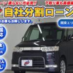 トヨタ ウィッシュ ボディ小さめの7人乗り1.8X/HIDセレクション