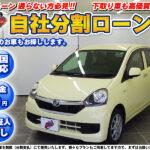 ダイハツの人気軽自動車 ムーブX!通勤にもおすすめカー(*´ω`*)