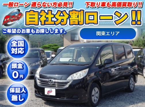 【8人乗り/両側電動スライド/低走行/フルセグTV】ステップワゴン G Lパッケージ