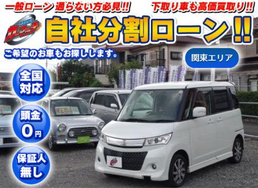 【電動スライドドア/スマートキー】パレットSW XS 4WD (ホワイト)